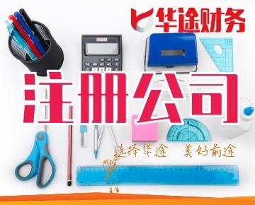 上海bob电竞登录赵巷办理工商营业执照