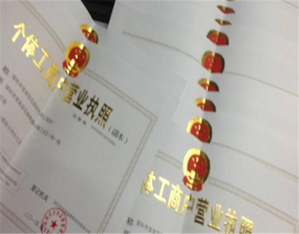 为什么要把公司注册在赵巷镇